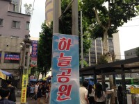 http://www.yunyunchoi.com/files/gimgs/th-72_th_IMG_2504.jpg