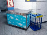 http://www.yunyunchoi.com/files/gimgs/th-72_th_thsky-3.jpg